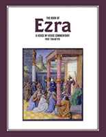 the-book-of-ezra-a-verse-by-verse-commentary-by-professor-thomas-meyer