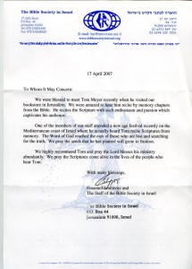 tom-meyer-wordsower-ministry-scripture-memorize-bible-society-israel-letter