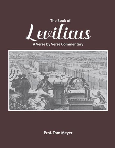 The Book of Leviticus: A Verse by Verse Commentary